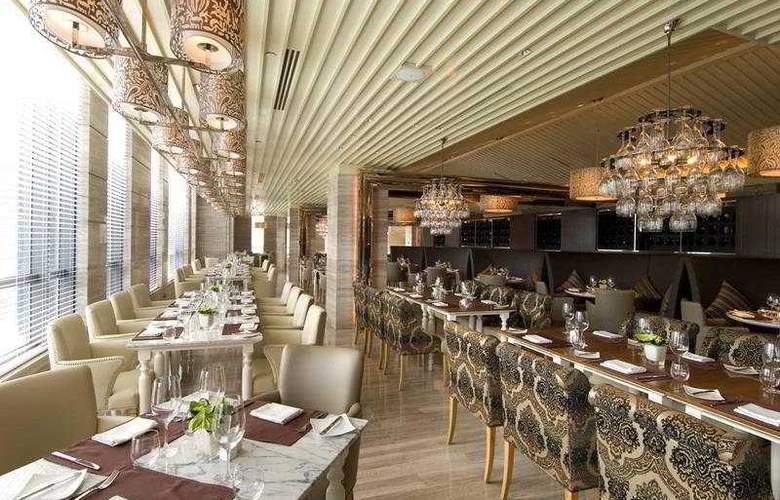 Hilton Wangfujing - Restaurant - 13