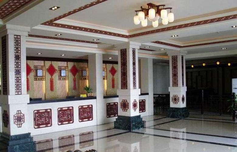 Park Resort - Hotel - 0