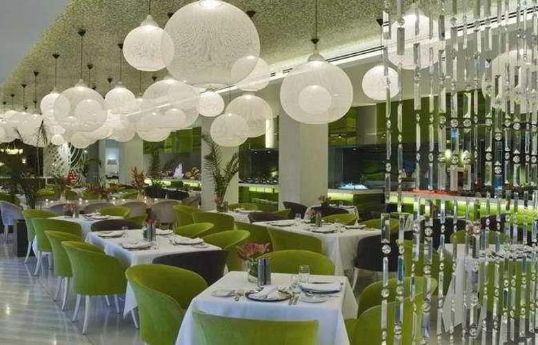 Movenpick Aqaba - Restaurant - 2
