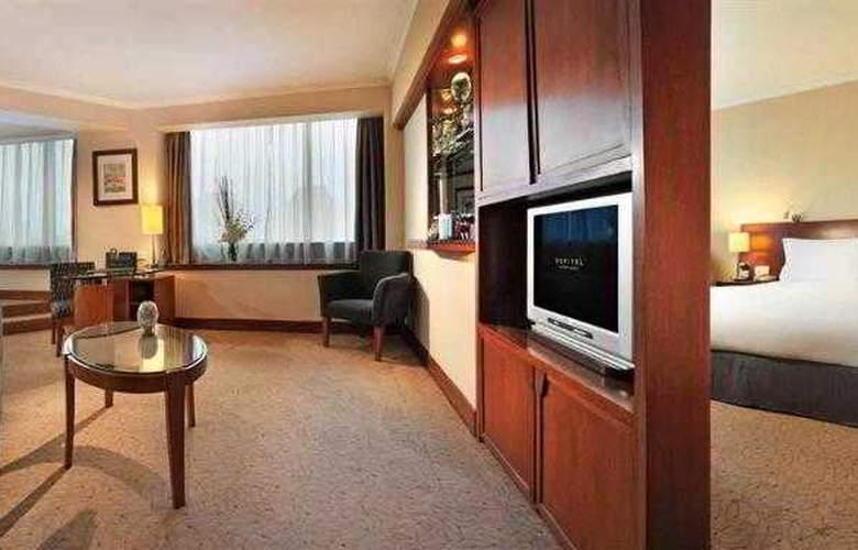Sofitel Shanghai Hyland - Hotel - 11
