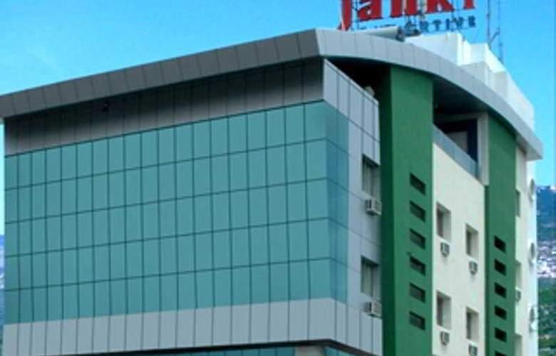 Janki Executive - Hotel - 0