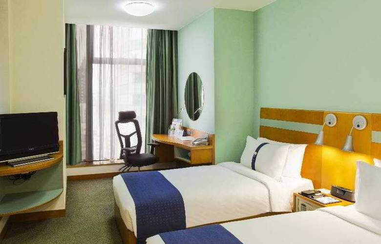 Holiday Inn Express Causeway Bay Hong Kong - Room - 13