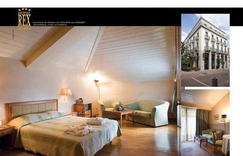 Rex Hotel Kalamata - Room - 1