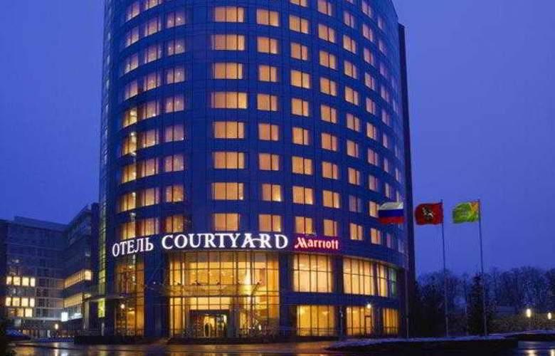 Courtyard Moscow Paveletskaya - Hotel - 18