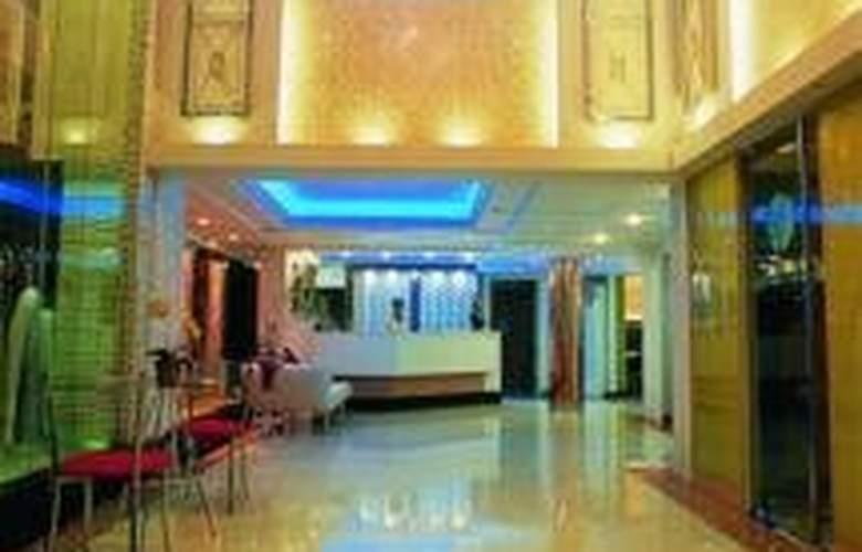 Smart Suites Bangkok - General - 1