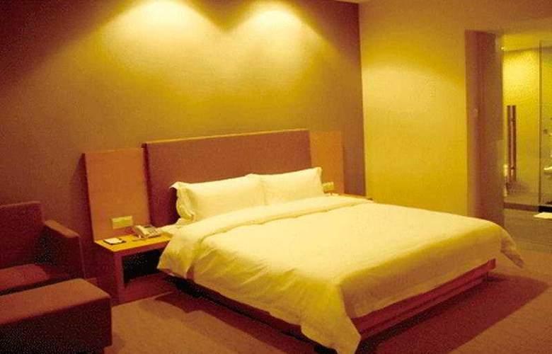 Nanyuan Inn Guanqian - Room - 1