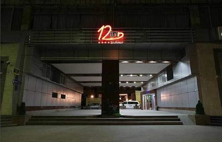 Bulvar Inn - Hotel - 0
