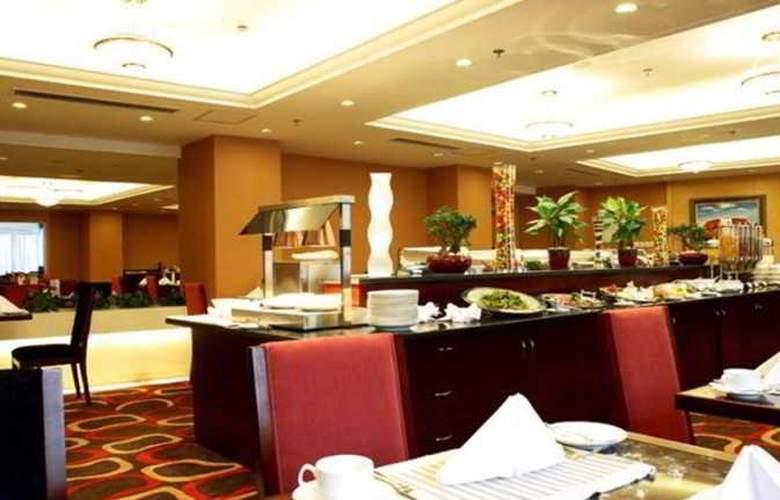 Argyle International Airport - Restaurant - 13