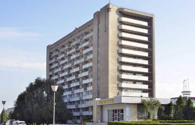 Vlasta Hotel - Hotel - 0