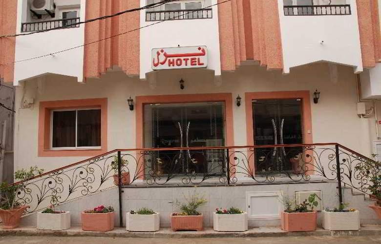 El Faracha - Hotel - 0