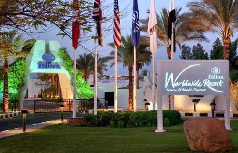 Hilton Dahab Resort - Hotel - 6