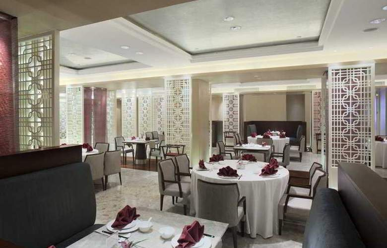 Crowne Plaza Guangzhou City Center - Restaurant - 21