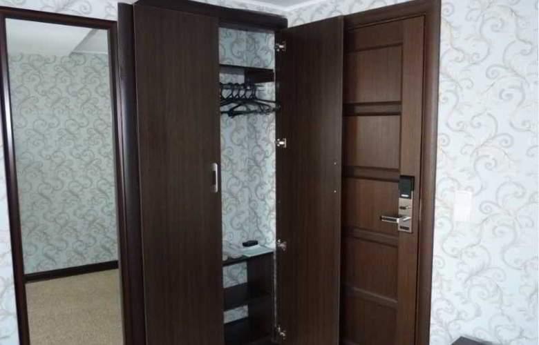 Premier Alatau - Room - 1