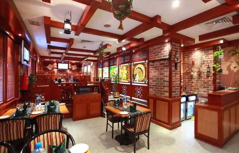 Windsor Tower - Restaurant - 6
