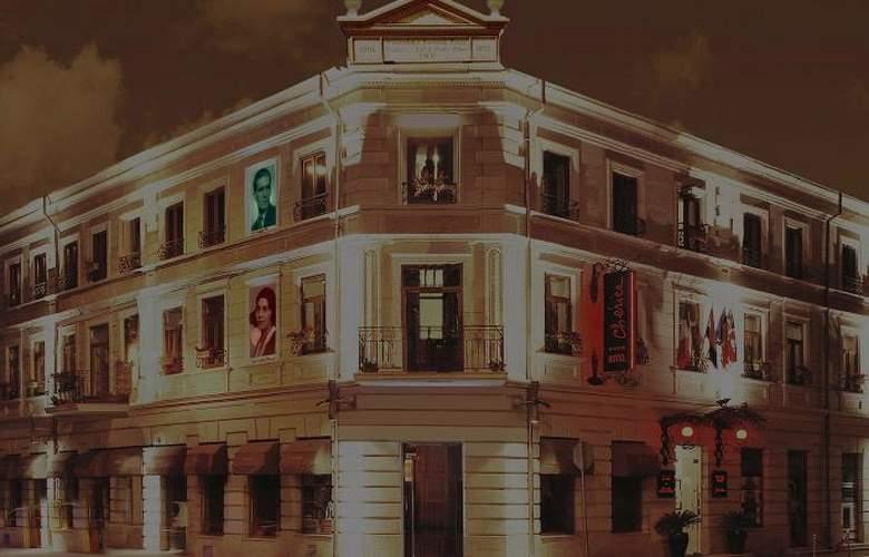 Cherica - Hotel - 3