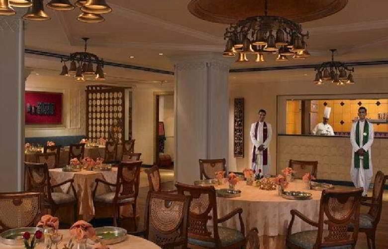 Itc Maratha - Restaurant - 6