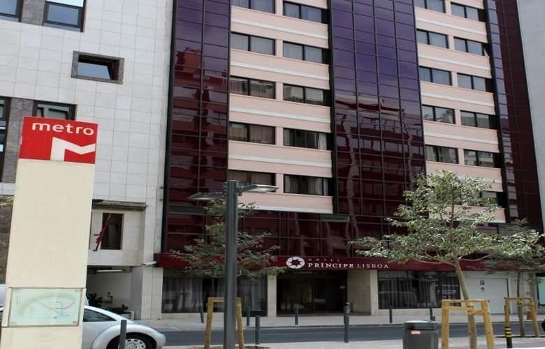Príncipe Lisboa - Hotel - 2