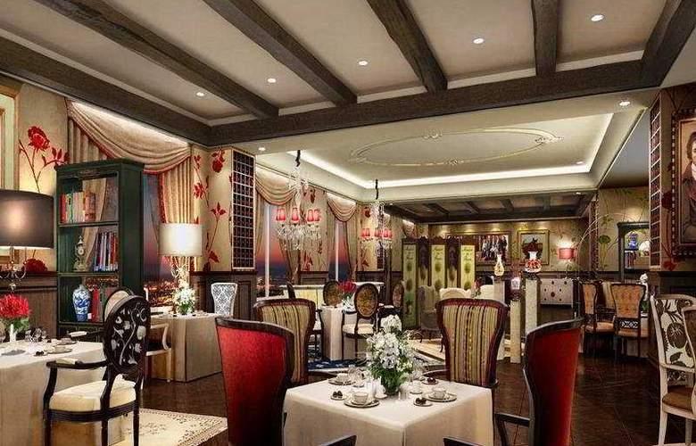 Swisstouches - Restaurant - 2