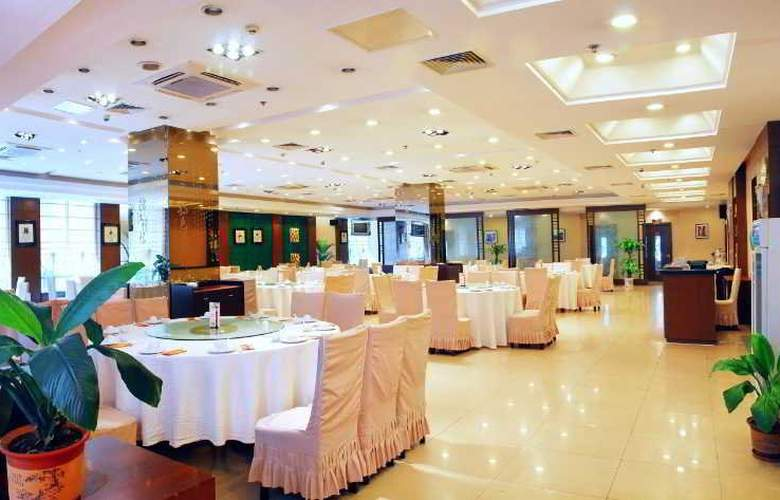 Jinjiang Inn (Central Station,Wuxi) - Restaurant - 3