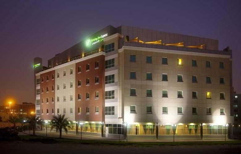 Express By Holiday Inn Dubai Internet City - Hotel - 8