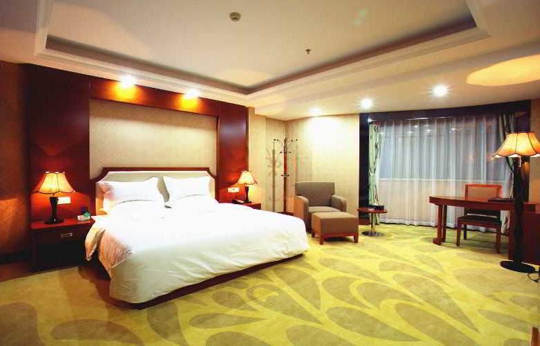 Guangzhou Hengtai Hotel - Hotel - 18