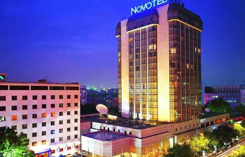 Novotel Beijing Peace - Hotel - 36