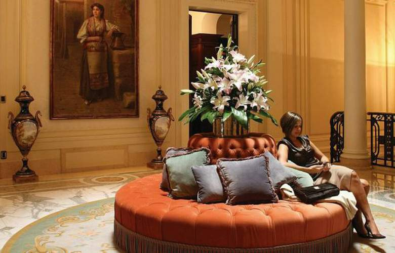 Four Seasons Hotel Buenos Aires - Hotel - 3