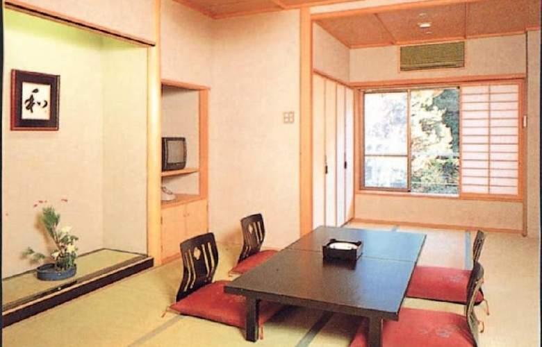 Hakone Suimeisou - Hotel - 2