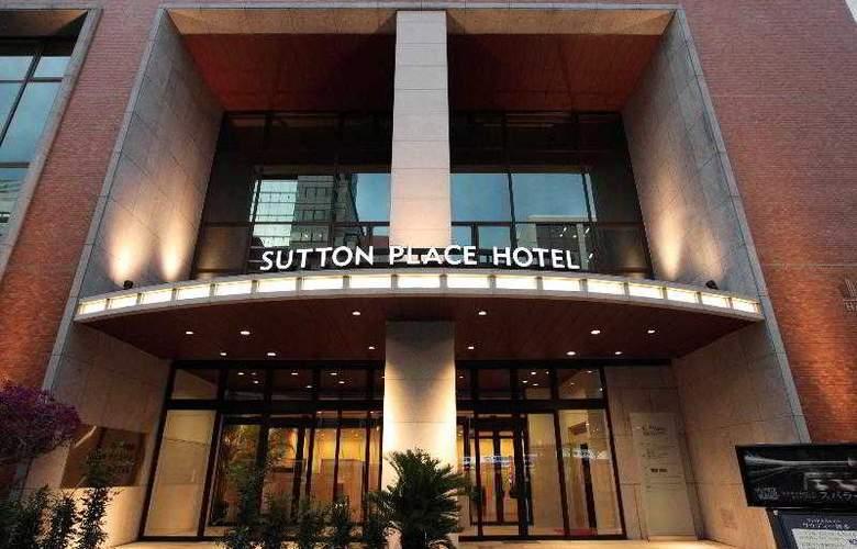 Sutton Place Hotel Hakata - Hotel - 3