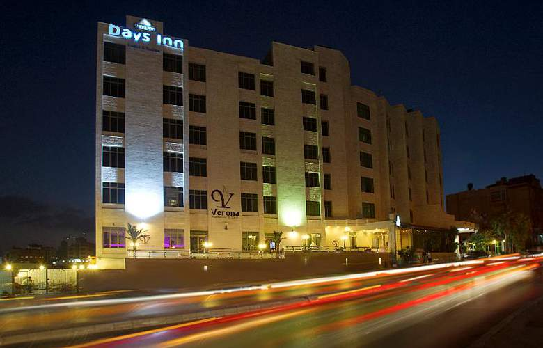 Days Inn - Hotel - 5