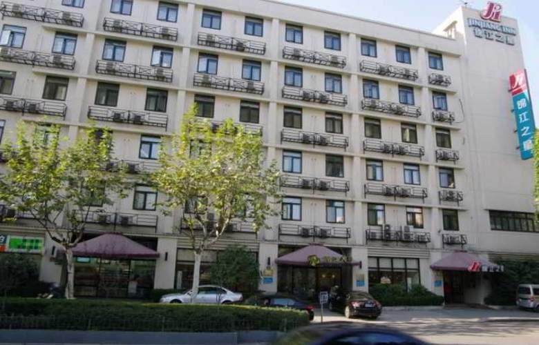 Jinjiang Inn (Hongkou Football Stadium,Shanghai) - Hotel - 0