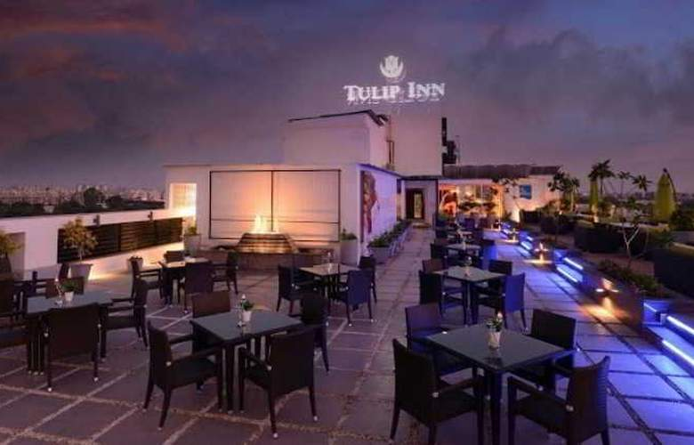Tulip Inn Ahemadbad - Terrace - 13