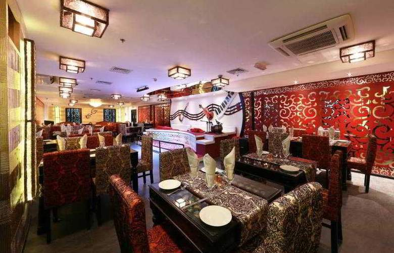 Howard Johnson Hotel Bur Dubai - Restaurant - 17