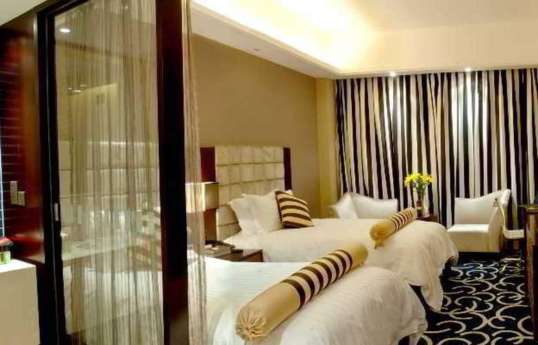 Ramada Plaza Zhengzhou - Room - 0