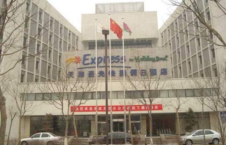 Holiday Inn Express Tianjin Airport - Hotel - 0