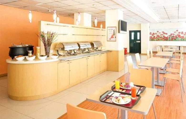 ibis Wuxi Hi Tech - Hotel - 16