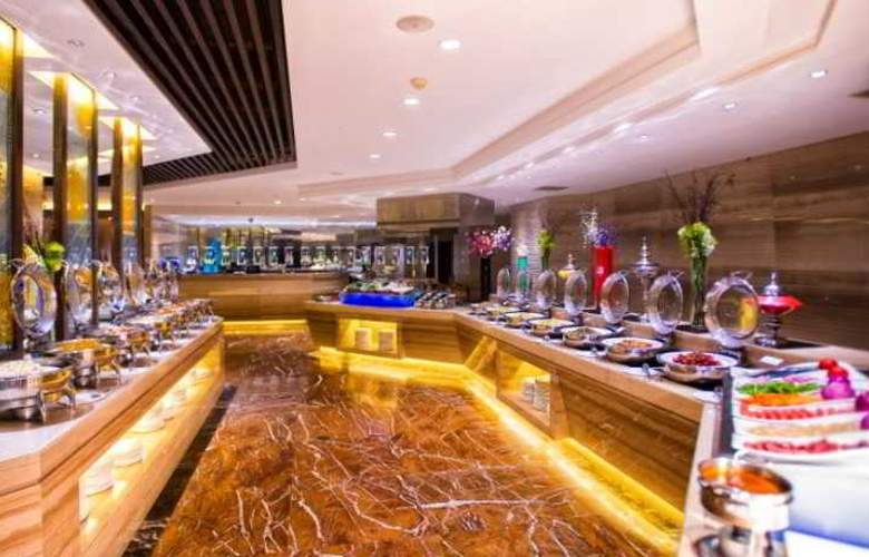 Grand Skylight International Hotel GuiYang - Restaurant - 10
