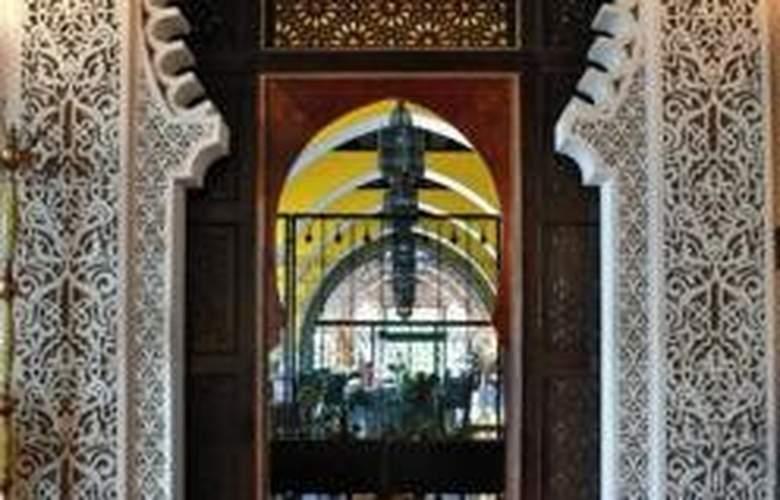 Menzeh Zalagh I - Restaurant - 4