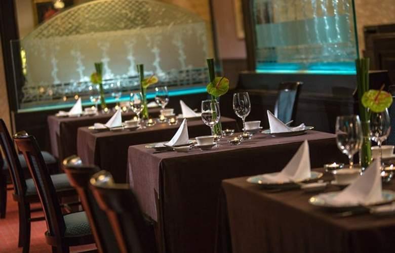 The Renaissance Seoul Hotels & Resorts - Restaurant - 11