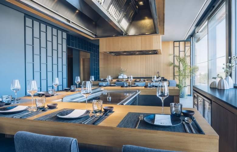 Iberostar Selection Llaut Palma - Restaurant - 25