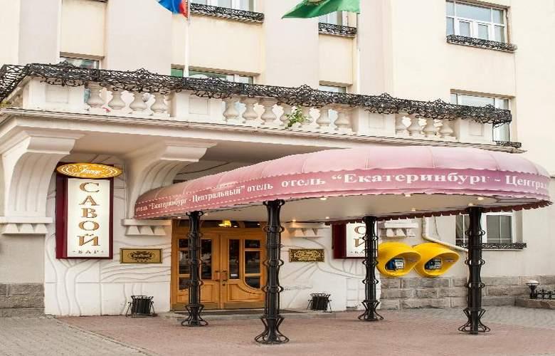 Ekaterinburg Centralny - Hotel - 3