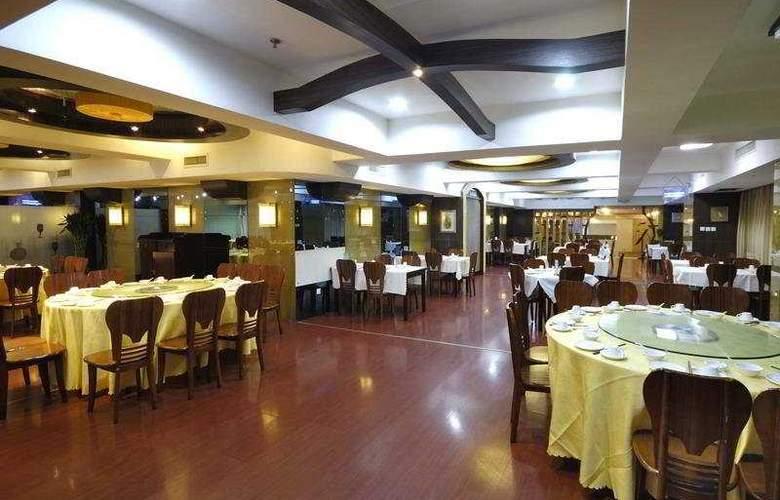 HNA Downtown - Restaurant - 6