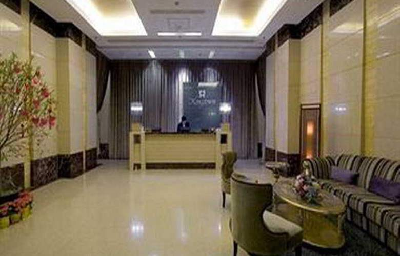 Kingtown Hongqiao - Hotel - 0