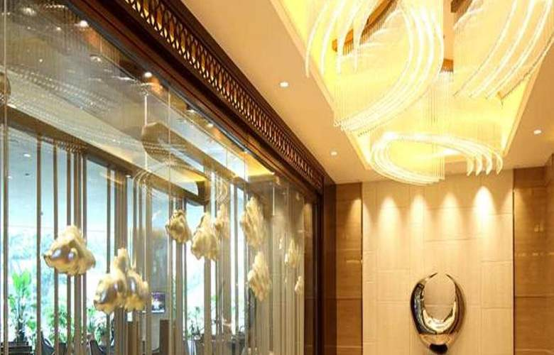 DoubleTree by Hilton Hotel Guangzhou - Science City - General - 5
