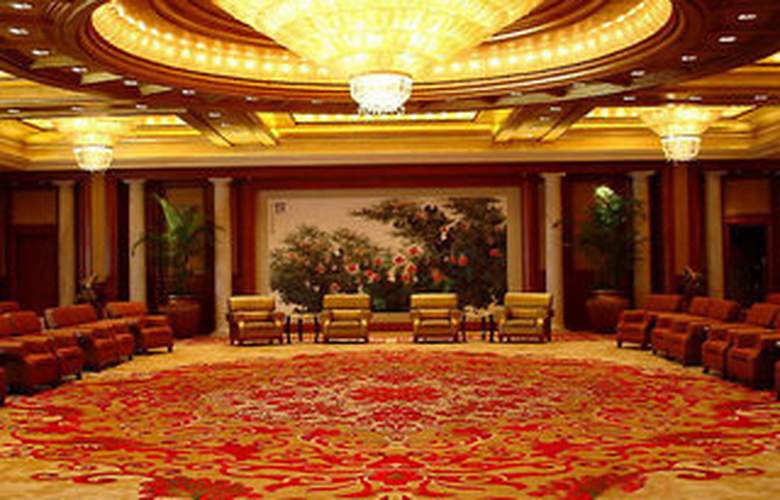 Dong Jiao State Guest - Hotel - 0