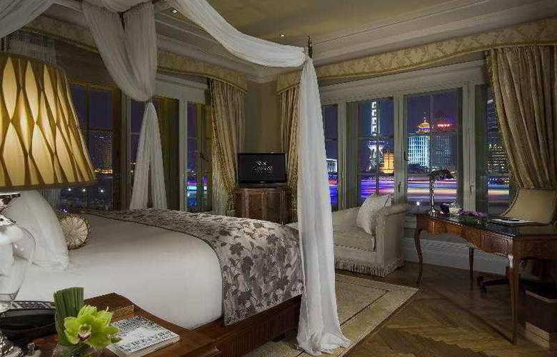 Waldorf Astoria Shanghai on the Bund - Room - 32