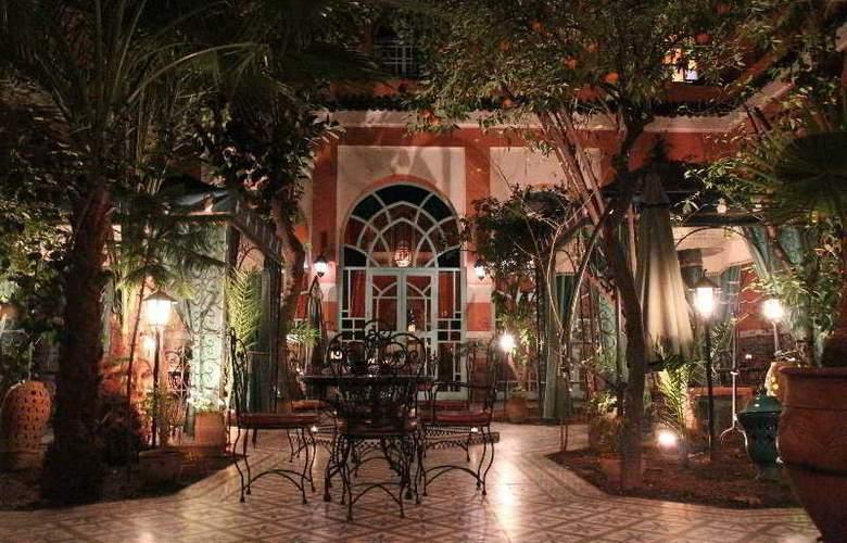 Dar Catalina - Terrace - 6