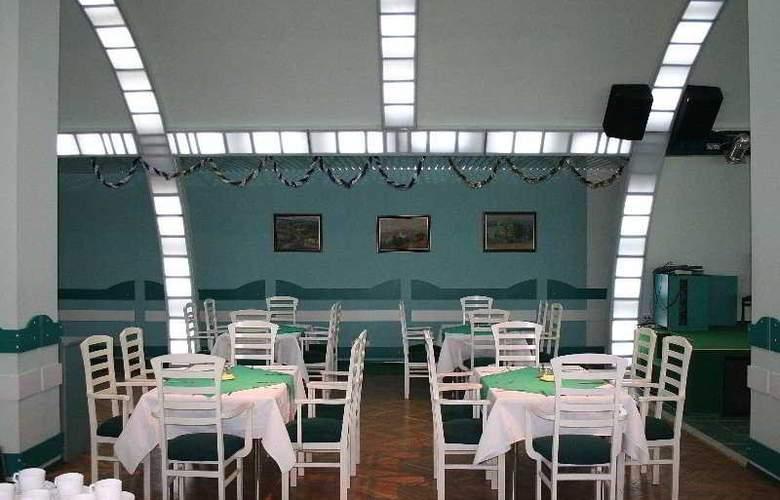 Cosmos - Restaurant - 4