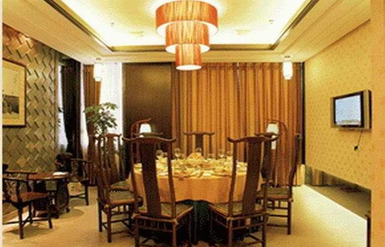 It World - Restaurant - 3