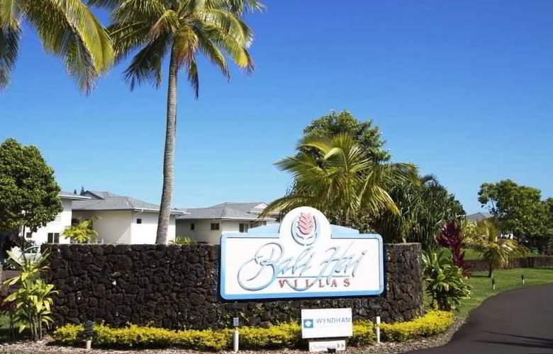 Wyndham Bali Hai Villas - Hotel - 3